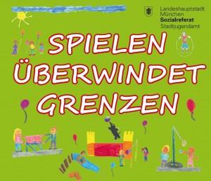 Logo_Weltkindertag_Freiham