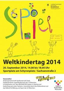 Mehr Spielen! Weltkindertag 2014